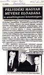press11_11.jpg